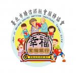 Nanjichangfoodbank