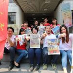 "Speaking out for ""the stranger"" in five languages, this newspaper achieved the highest sales rate in all of Taiwan"