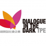 Dialogue in the Dark Taipei