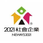 Neways2021