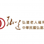 Hondao Senior Citizen's Welfare Foundation