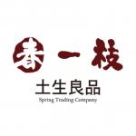 Spring Trading Company