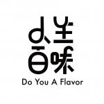 Do You A Flavor